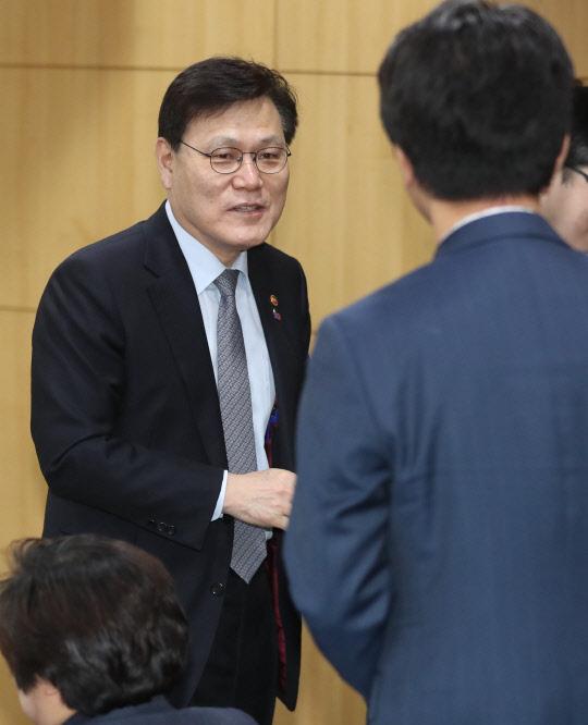 """최종구 금융위원장, """"금융혁신 성공위해 합리적인 대안 제시"""""""